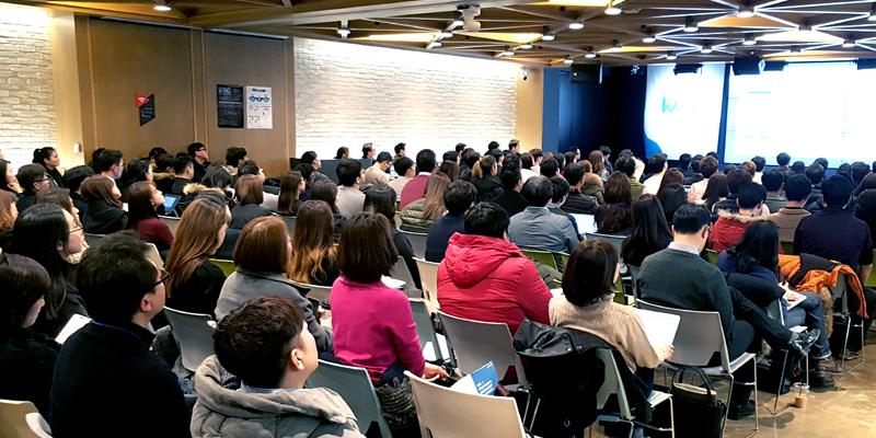 한국 네이티브 애드 컨퍼런스 메인 사진