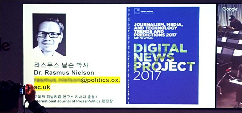 로이터 저널리즘 연구소 – 2017년 미디어 트렌드 브리핑