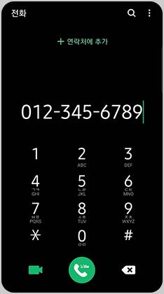 광고주에게 바로 전화 연결